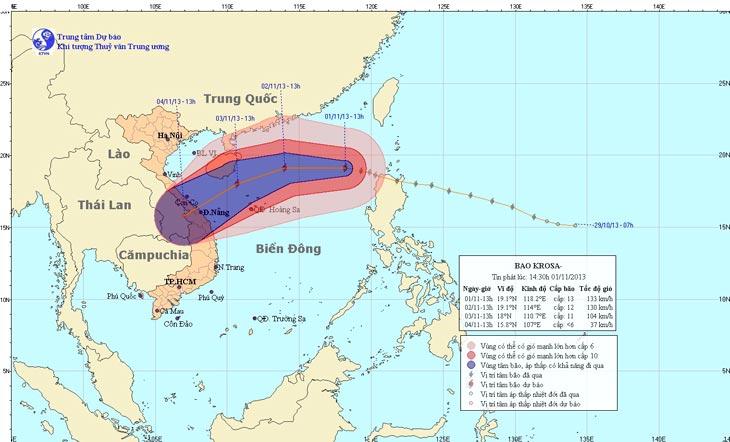 Карта с сайта Национального центра гидрометеорологических прогнозов Вьетнама