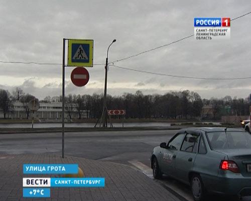 "Фото с сайта ""Вести"" - Санкт-Петербург"