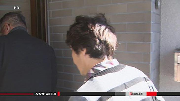 Фото с сайта NHK