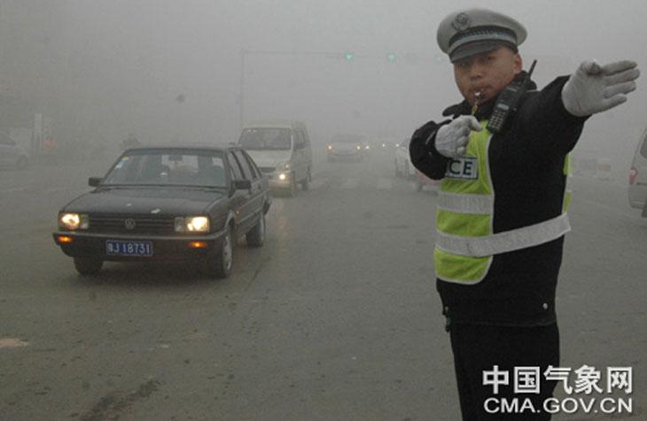 Округ Пуян в провинции Хэнань. Фото с сайта