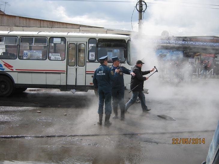 Фото с сайта ГУ МЧС России по Красноярскому краю