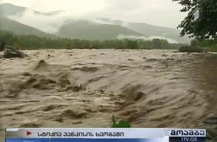 Фото с сайта «Первого канала» грузинского телевидения