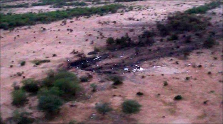Фото с сайта Mali Actu