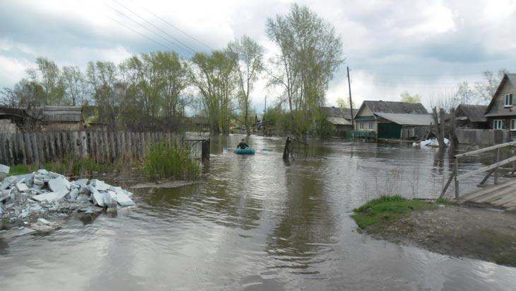 Фото ГУ МЧС России по Челябинской области