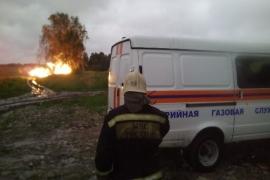Фото с сайта ГУ МЧС России по Брянской области