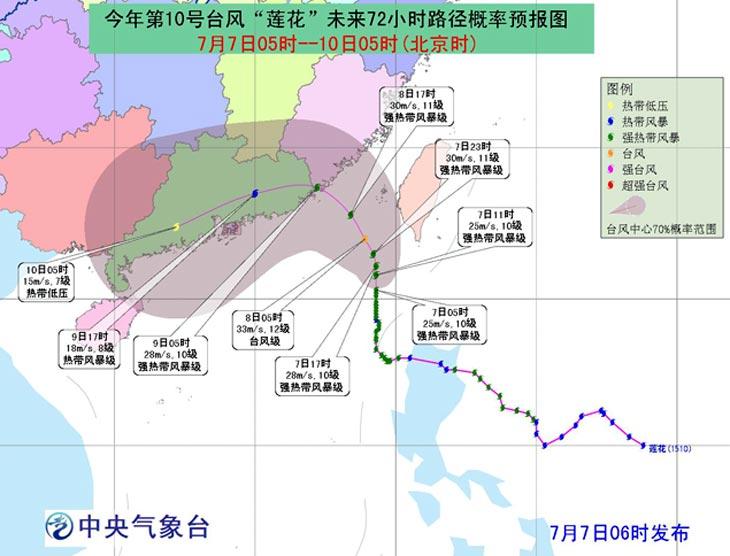 Карта с сайта Метеорологической администрации Китая