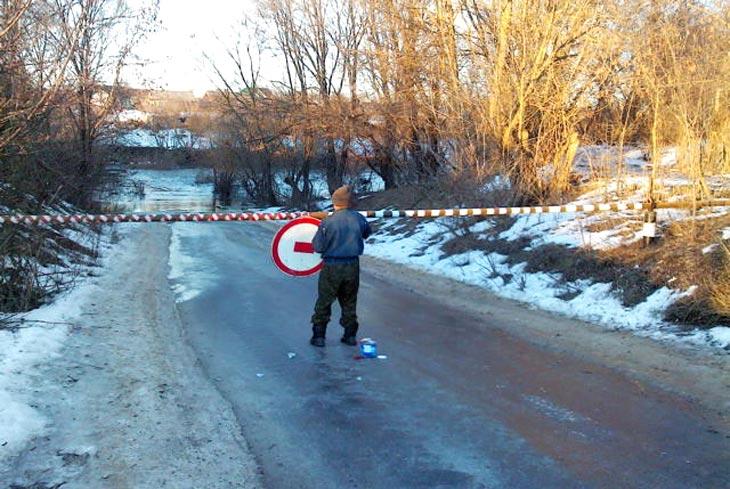 Фото с сайта ГУ МЧС России по Орловской области