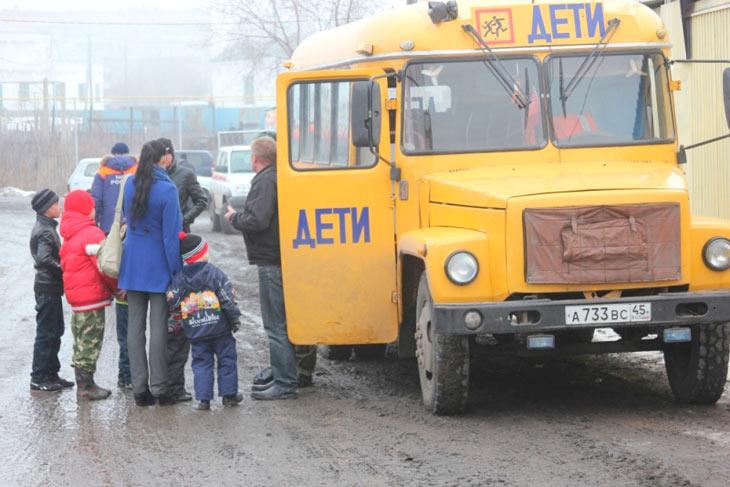 Фото с сайта ГУ МЧС России по Курганской области