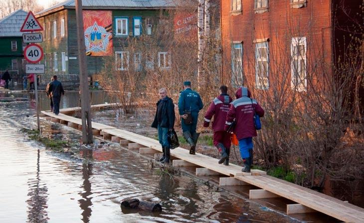 Фото с сайта ГУ МЧС России по Кировской области