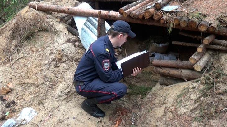 Фото с сайта УМВД России по Костромской области