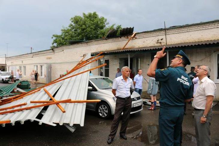 Фото с сайта ГУ МЧС России по Республике Адыгея